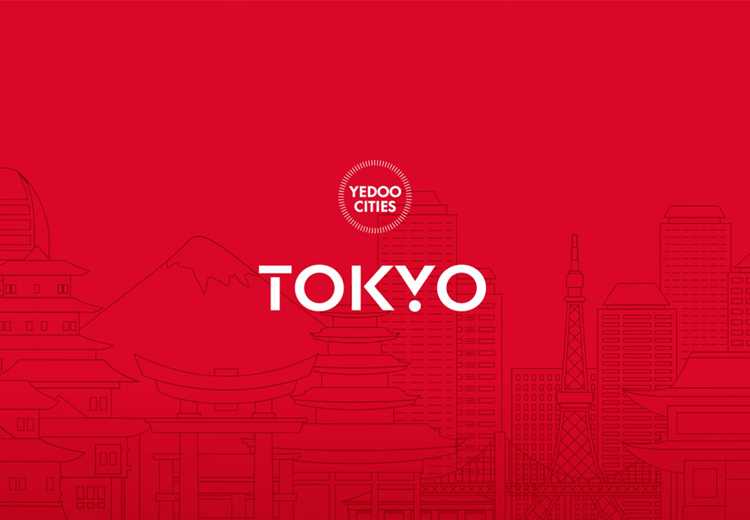 cities-special-editions-tokyo